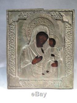 Ancienne Icone Peinte Vierge A L'enfant Sur Panneau Rehaussee Or Russe Orthodoxe