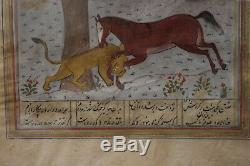 Tableau Huile sur Papier Perse XIXème ou plus ancien