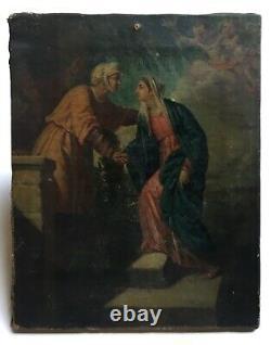 Tableau religieux ancien, Huile sur toile, Sainte Anne et Vierge, XIXe ou avant